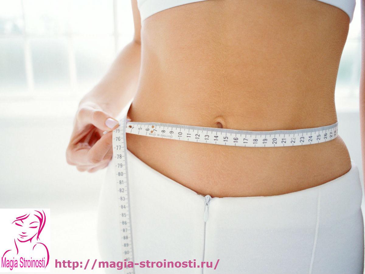 на сколько можно похудеть за три месяца