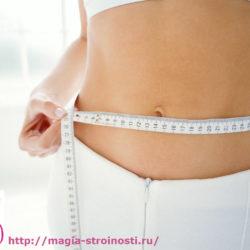 Ваша цель похудеть?