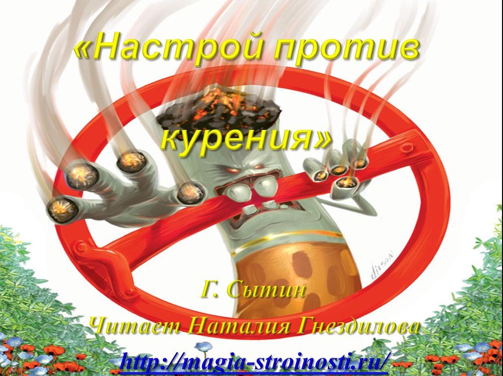 Екатерина Шувалова  Программа похудения Двухнедельный