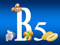 Витамин B5 (Пантотеновая кислота)