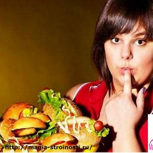 Зависимость от еды
