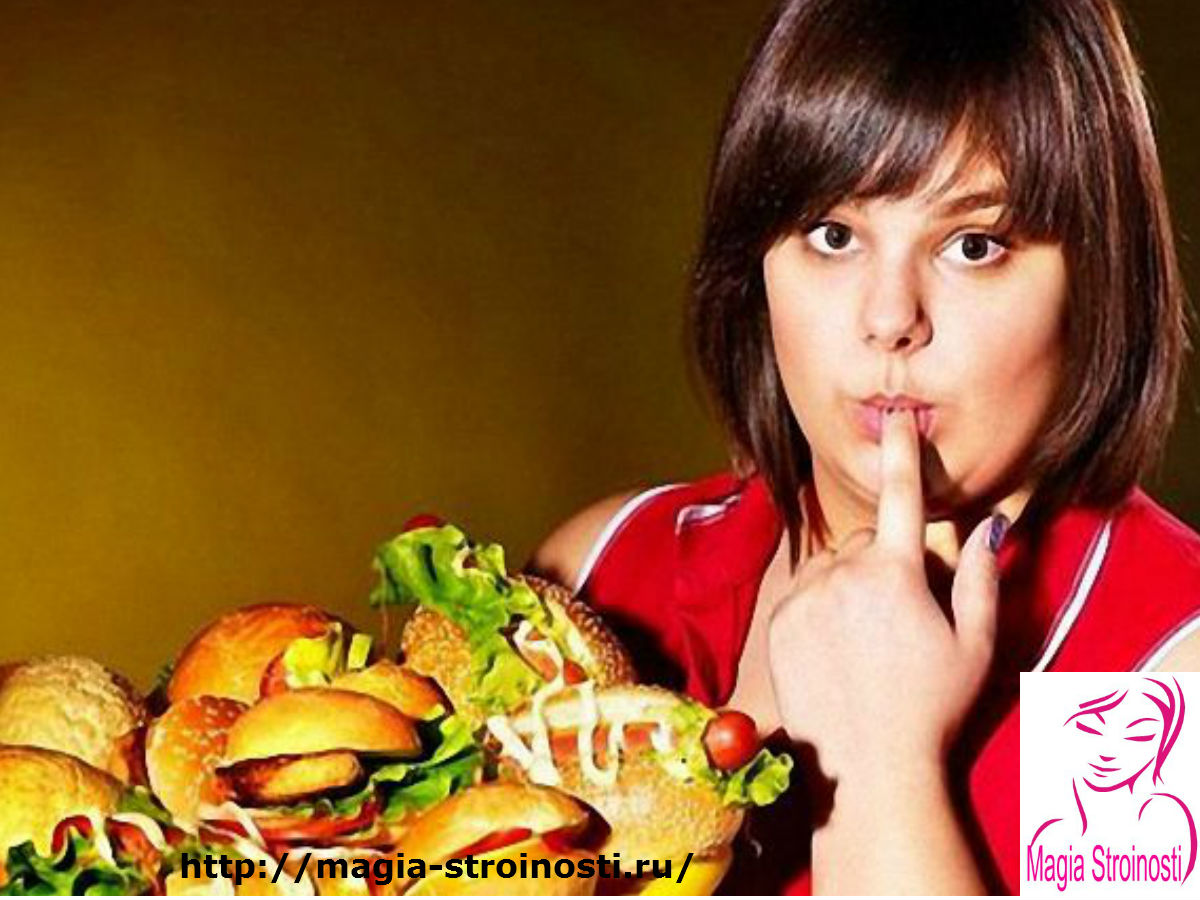 Почему человек стал больше есть
